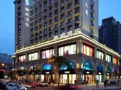 Hangzhou Hena Hotel, Hangzhou