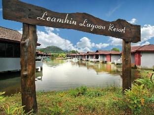 ロゴ/写真:The Villa Laemhin Lagoon Resort