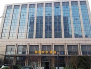 GreenTree Inn Eastern Changzhou North Zhulin Road Hotel - Changzhou