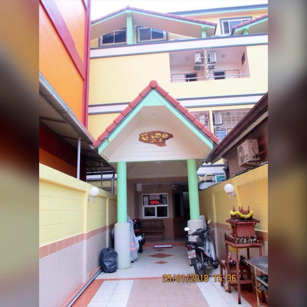 PS apartment (D Xpress)