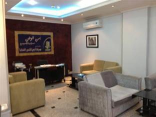 Abha Al Qosour Apartment (12)