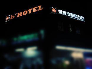 B' Hotel Kajang