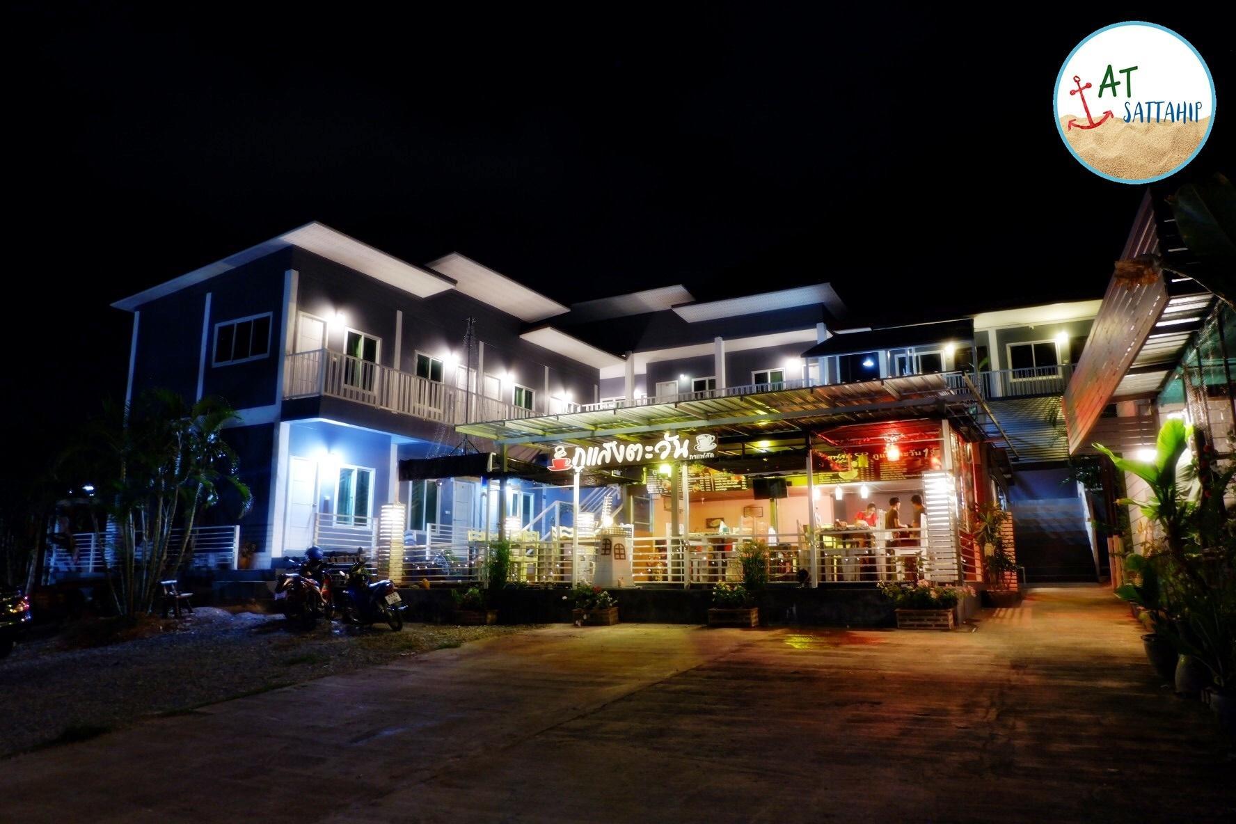 Baan Phusangtawan Resort (Sattahip)