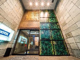 Super Hotel Takamatsu-Tamachi image