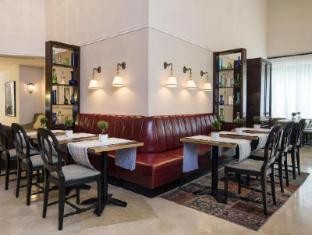 Arthur Hotel - an Atlas Boutique Hotel Jérusalem - Vestibule