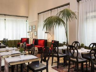 Arthur Hotel - an Atlas Boutique Hotel Jerusalén - Restaurante