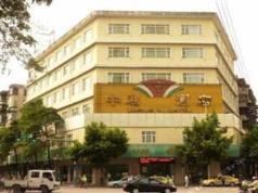 Zhong Li Hotel, Guangzhou