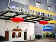 Oak Hotel Chongqing Daping Branch, Chongqing