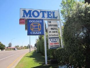 The Wayfarer Motel PayPal Hotel Muswellbrook