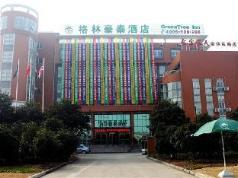 Green Tree Inn Changzhou East Nanhuan Road Business Hotel, Changzhou