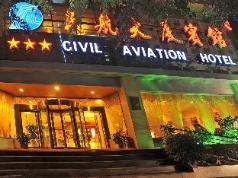 Sichuan Minhang Hotel, Chengdu