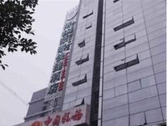 Green Tree Inn Chongqing North Train Station Hotel, Chongqing