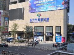 Shengang Hotel Apartment (Shenzhen Dongmen Branch), Shenzhen