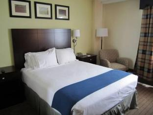 Holiday Inn Express Boston Hotel