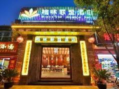 GreenTree Alliance Hotel Kunming Cuihu Hotspring Holiday Branch, Kunming