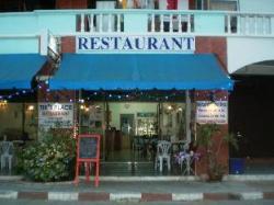 Tik's Place Hua Hin