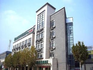 GreenTree Inn Nanjing Tangshan Hotspring Express Hotel - Nanjing