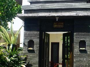Grand Bimasena Hostel