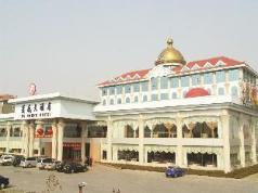 Qingdao FuSheng Hotel, Qingdao