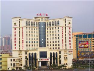 Vienna Hotels(Songgang Wanzhao Plaza Branch)
