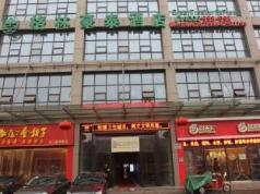 GreenTree Inn HeFei Shushan District West Changjiang Road Fengle Building Express Hotel, Hefei