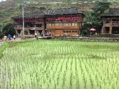 Guilin Wisdom Inn, Guilin