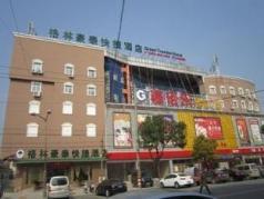 GreenTree Inn Yixing Zhangzhu Express Hotel, Wuxi