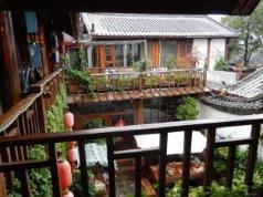 Lijiang HYHY Inn, Lijiang