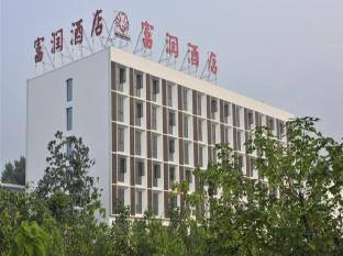 Huashan Ziyuan Hotel