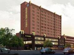 Wuhan Sentai Zhongyang Hotel, Wuhan