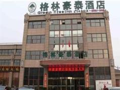 GreenTree Inn Yancheng Sheyang Xingfuhuacheng Commercial Street Business Hotel, Yancheng