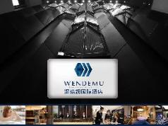 Yiwu Wendemu Hotel, Yiwu