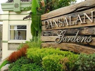 Pinoy Backpackers at Dansalan Gardens Condominium Manila - Entrance