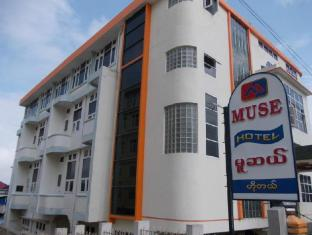 /muse-hotel/hotel/taunggyi-mm.html?asq=jGXBHFvRg5Z51Emf%2fbXG4w%3d%3d