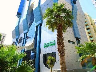 Nehal by Bin Majid PayPal Hotel Abu Dhabi