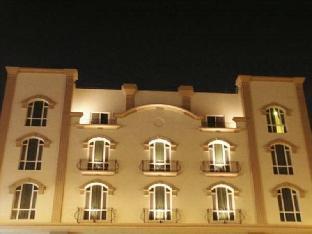 Aali Hotel Apartments