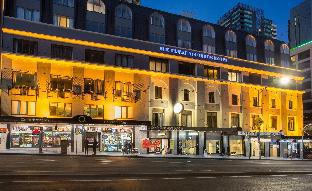 Hotel in ➦ Melbourne ➦ accepts PayPal