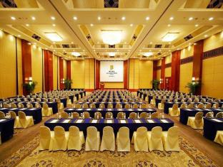 Jin Jiang Hotel Shanghai - Meeting Room