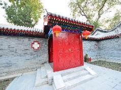 Bamboo Garden Hotel, Beijing