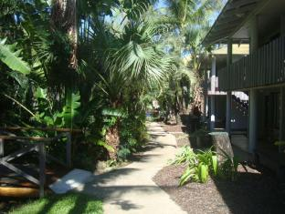 Base Airlie Beach Resort Whitsunday Islands - Okolica