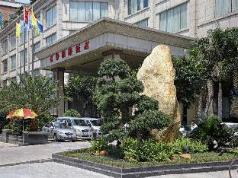 Hui Hua International Hotel Dongguan, Dongguan