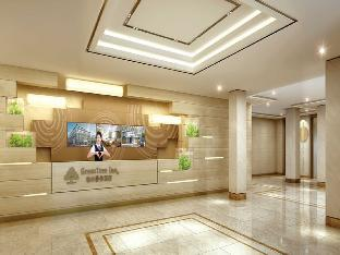 GreenTree Inn Shaoxing Lihai Dongsen Commercial Square Branch