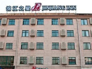 Jinjiang Inn Hengdian World Studios