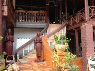 Khemngum Guesthouse 1