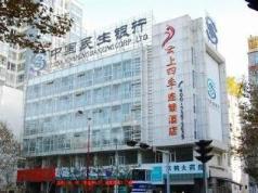 Fairyland Hotel Kunming Tuodong Branch, Kunming