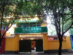 Blacksmith Hostel, Chengdu