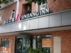 Jinjiang Inn-Xiping Subway Nancheng District Dongguan, Dongguan