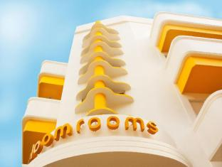 Bloomrooms - New Delhi Railway Station - New Delhi and NCR