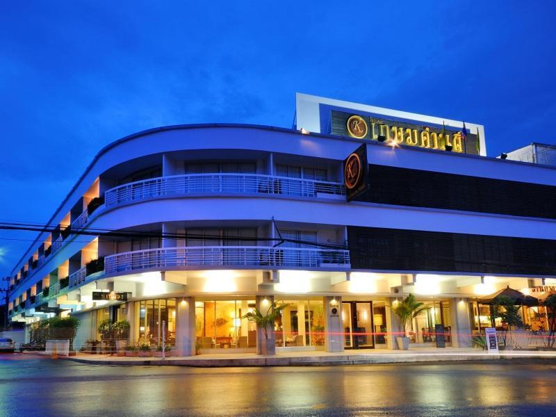 โรงแรม เกษมศานติ์