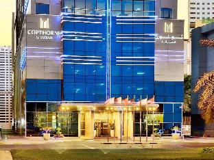 ➦  Millennium & Copthorne Hotels    customer rating